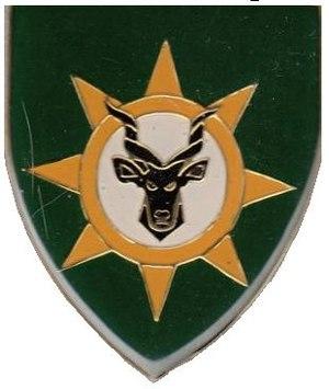 14 South African Infantry Battalion - Image: SADF 13 SAI emblem