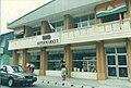 SMB supermarket, 1984.jpg
