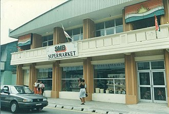 Economy of Seychelles - One of the supermarkets by the Seychelles Marketing Board, built in 1984.