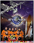 STS-123 mission tribute poster.jpg