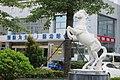 SZ 深圳 Shenzhen 寶安 Bao'An 文衛路 Wenwai Road hospital garden white horse sculpture July 2017 IX1 01.jpg