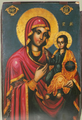 Saint Mary Icon by Toma Vishanov.png