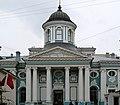 Saint Petersbourg, l' Église arménienne Sainte-Catherine ( Nevski ).jpg