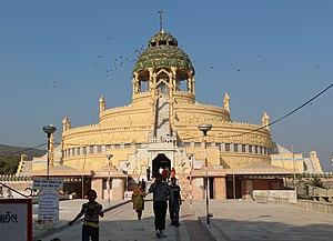 Jainism in Gujarat - Image: Samovsaran Mandir Palitana 02