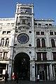San Marco, 30100 Venice, Italy - panoramio - Cayetano Roso (5).jpg