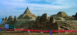 Sand art in Pingtan.jpg