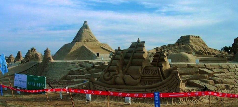 Sand art in Pingtan