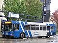 Santa Rosa CityBus 024.jpg