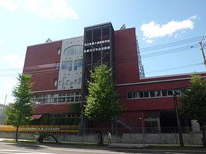 Sapporo Odori High School
