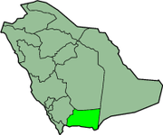 منطقة نجران