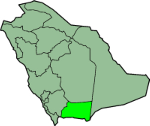 Banu Yam - The Yam's home province of Najran.