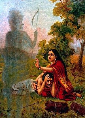 Savitri and Satyavan - Savitri