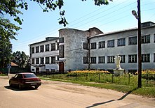 School 4 named Hero of Soviet Union Klochkov V.V. in Chkalovsk.jpg