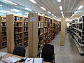 School of Mechanical Engineering Library, Iran University of Science and Technology 01.jpg