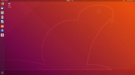 Liste Des Versions D Ubuntu Wikiwand