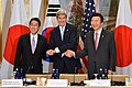 Secretary Kerry Poses for a Photo With Japanese Foreign Minister Kishida and South Korean Foreign Minister Yun Before Their Trilateral Meeting in New York City (21635724419).jpg