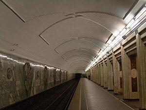 Semyonovskaya (Moscow Metro) - Station platform