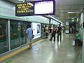 Seoul-Metro-2-Seolleung-station-platform.jpg