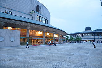 Seoul Arts Center - Image: Seoul Arts Center
