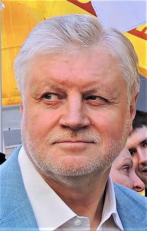Electoral history of Sergey Mironov - Sergey Mironov