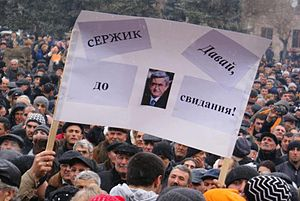 Ty kto takoy? Davay, do svidaniya! - Poster with the crossed-out portrait of Armenian president Serzh Sargsyan with the famous line during the 2013 Armenian presidential election protests