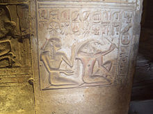 Seti I Temple Reliefs at Abydos (I).jpg