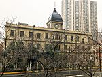 Shanghai Telephone Exchange, South District Branch.jpg