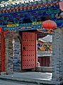Shaolin Temple - September 2011 (6169481576).jpg