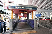Shau Kei Wan Station 2020 08 part7.jpg