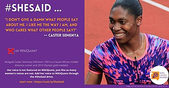 SheSaid campaign postcards featuring Caster Semenya.jpg