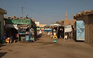 Shendi - Shendi bus station