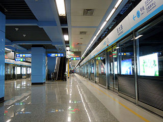 Shengtailu station Nanjing Metro station