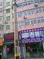 Shibei, Qingdao, Shandong, China - panoramio (203).jpg