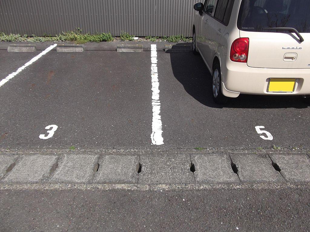 Shizuoka Missing Parking Lot
