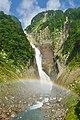 Shomyo Falls, zenkei.jpg