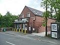 Shop, Moor Lane, Birlenshaw - geograph.org.uk - 1374343.jpg