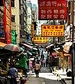 Shuang Wan Market (145546553).jpeg