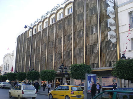 The former headquarters of the Banque Internationale Arabe de Tunisie, now demolished. SiegeSocialBIAT.JPG