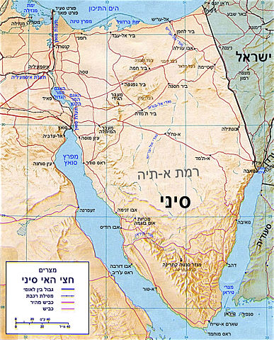 File:Sinai-peninsula-map He.jpg - Wikimedia Commons