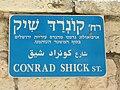 Siur wikipedia in Jerusalem 080608 45.JPG