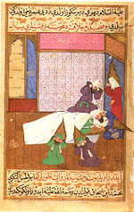 Mort de Mahomet, Istanbul, 1595