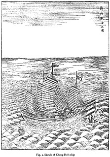 Chinese treasure ship Large wooden vessel commanded by the Chinese admiral Zheng He
