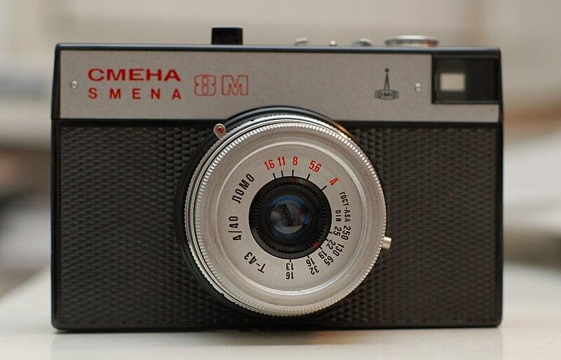 Smena-8M