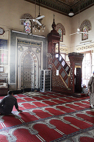 Sidi Arif Mosque - Image: Sohag Arif Mihrab