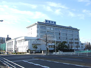 Sohtoku junior and senior high school 01.jpg