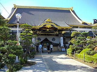 Sano, Tochigi City in Kantō, Japan