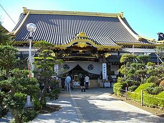Sano, Tochigi - Soshu-Ji