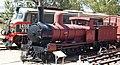 South Australian Railways Y Class Number 71.jpg