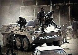 Guerra Civil do Tajiquistão – Wikipédia, a enciclopédia livre
