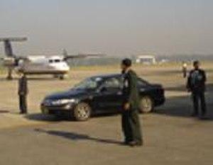 Special Security Force - Special Security Force personal providing protection